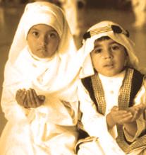 s-arabic-kids