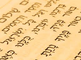 s-hebrew-book