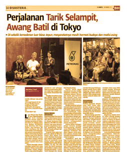 s-malay-newspaper