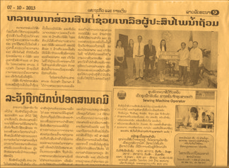 s-lao-newspaper