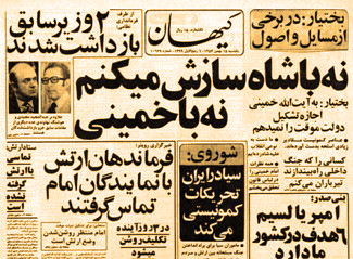 s-persian-newspaper