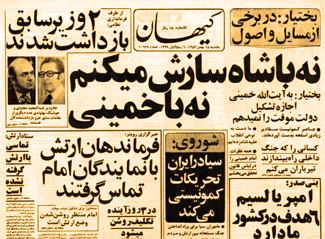s-persian-newspaper